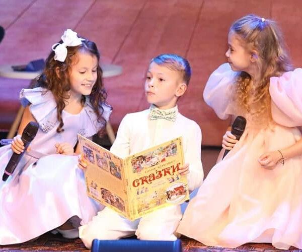 «Непоседы» выступили на 37-м Международном Конгрессе по детской книге