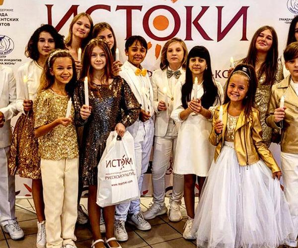 «Непоседы» выступили на гала-концерте фестиваля «Истоки»